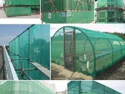 Construction and bonding garden plastic protective mesh - photo 4