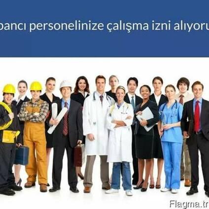 Разрешение на работу в Турции в качестве домработницы,няни