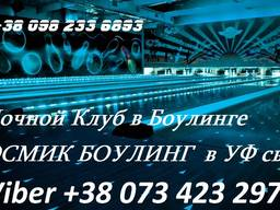 Bowling Equipment in Turkey, sell and installation Bowling