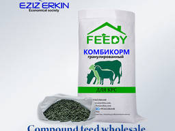 Compound feed for livestock