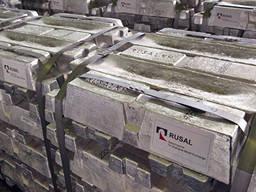 Birincil alüminyum A-7 | Rusya'dan GOST alüminyum külçe