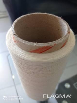 Material sinifi (IPLIK)