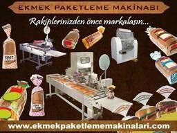 Оборудование для упаковки хлеба и хлебобулочных изделий.