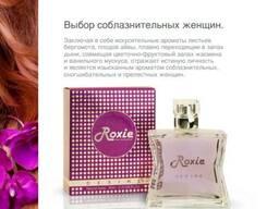 Парфюмерия Roxie от турецкого производителя - фото 1