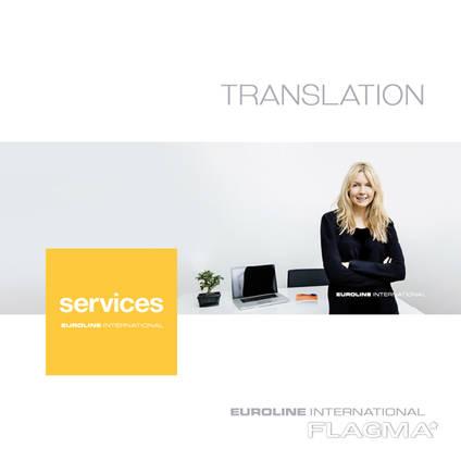 Переводческие услуги в Турции