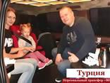 Персональный такси-трансфер в Турции-Анталия - фото 4