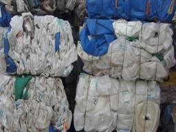 Plastikowe skrawki dostępne w dużych ilościach