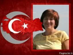 Гид посредник в Турции (Денизли)