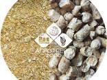 Soya fasulyesi küspesi yüksek protein üreticisi 380972388051 - photo 1