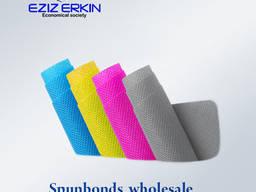 Spunbond dokuma olmayan kumaş