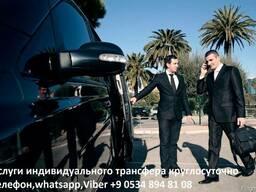 Vip трансфер из аэропорта Анталии в любую точку Турции