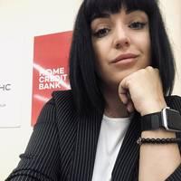 Абрамова Екатерина Олеговна